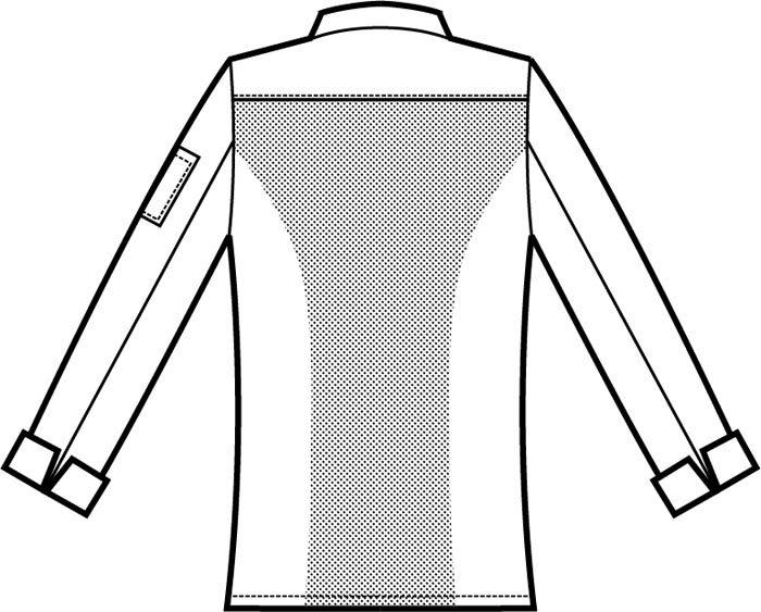 058400 giacca cuoco erickson B | Acquista Online La tua Divisa