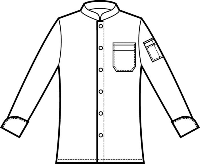 058500 giacca cuoco koen A   Acquista Online La tua Divisa